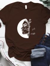 Fashion Short Sleeve Print T Shirt