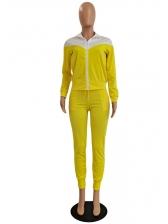 Activewear Zipper Up 2 Piece Long Pants Set