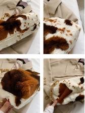 Tie Dye Furry Crossbody Bag With Chain