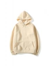 Solid Pullover Long Sleeve Hoodie