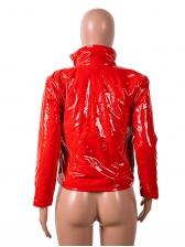 Solid Color Zipper Up Specular PU Down Coat