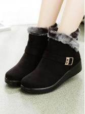 Inner Plush Solid Women Snow Boots