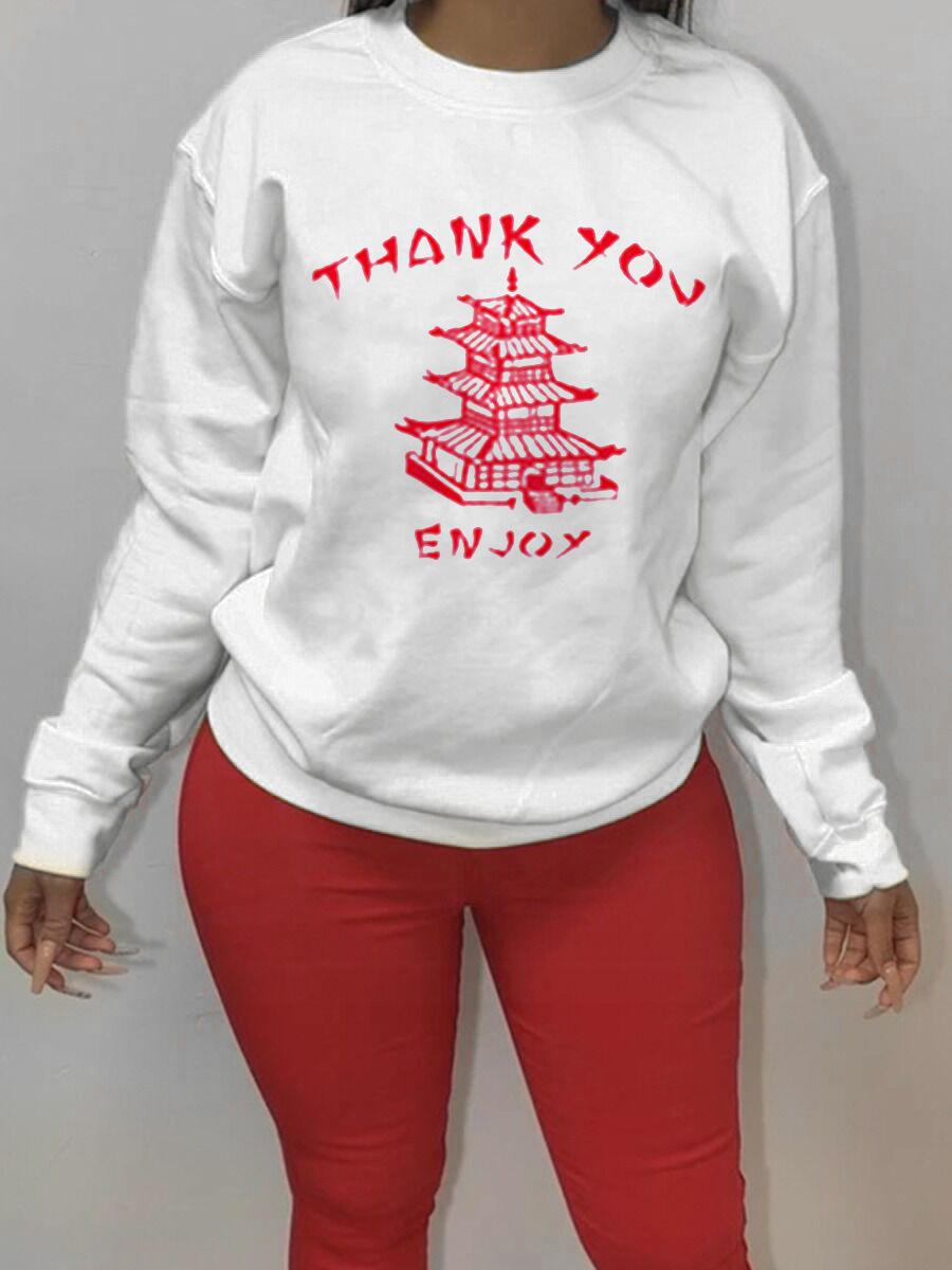 Printed Letter Leisure Women Sweatshirt