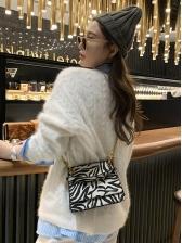 Fashionable Animal Printed Chain Shoulder Bag
