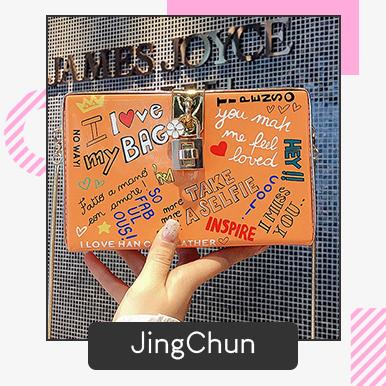 Jingchun