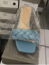 Stylish Square Toe Clear Heeled Slippers