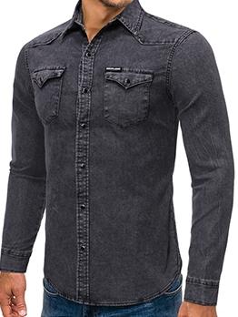 Bust Pockets Fitted Denim Shirt For Men
