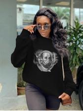 Fashion Leisure Long Sleeve Crew Neck Sweatshirt