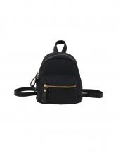 Double Zipper Stone Print Mini Backpack