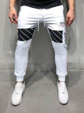 Contrast Color Drawstring Jogger Pants For Men