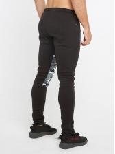 Camouflaged Print Mid Waist Jogger Pants