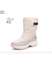 Simple Pure Color Women Snow Boots