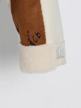 Denim Patchwork Zipper Up Boutique Fleece Jacket