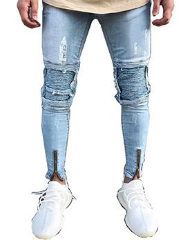 Street Patchwork Light Blue Jeans Men