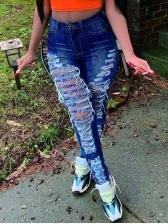 Trendy High Waist Blue Skinny Distressed Jeans
