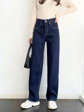 Deep Blue Fleece Straight Jeans For Ladies