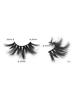 Latest Natural Mink Fur False Eyelashes
