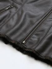 Fur Collar Long Sleeve Faux Leather Coat