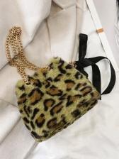 Trendy Leopard Print Chain Bucket Bag