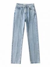 Summer Solid High Waist Pencil Jeans