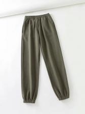 Korea Solid Loose Track Pants