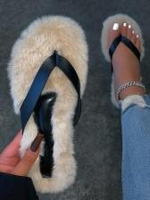 Faux Fur Flip Flop Slippers