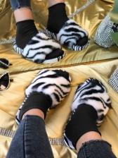 Chic Animal Printed Round Toe Ladies Slippers