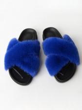 Trendy Pure Color Fur Ladies Slippers