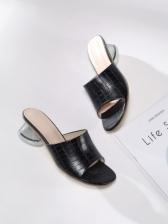 Solid Stone Printed Heeled Ladies Slippers