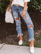 Stylish Raged Hem Pencil Distressed Jeans