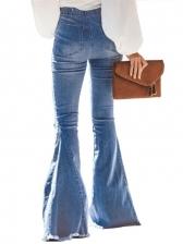 Pure Color Women Flare Jeans
