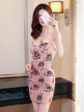 Ruched Slim Nightclub Backless Sleeveless Dress