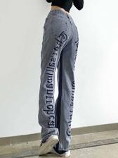 Casual Letter Wide Leg Denim Pants
