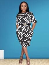 Printing Short Sleeve Dress Without Belt