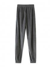 Casual Drawstring Harem Long Pants