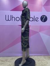 Camouflage Zipper Half Sleeve Rompers For Women