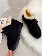 Chic Inner Fluffy Women Warm Boots Online