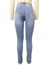 Light Blue High Waist Distressed Jeans Casual