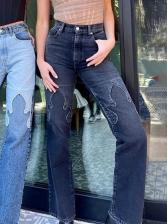 Contrast Color Casual Versatile Denim Jeans