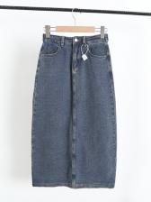 Korea Solid High Waist Denim Skirt