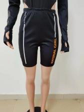 Letter Print Yoga Bodysuit With Short Leggings