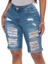 Plus Size Distressed Denim Short Pants