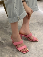 Casual Pure Color Square Toe Heeled Ladies Slippers