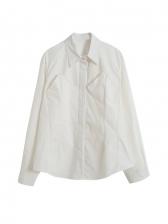 Fashion White Design Long Sleeve Blouse