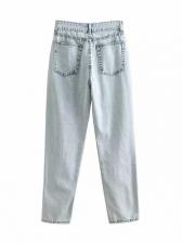 New Solid High Waist Pencil Denim Jeans