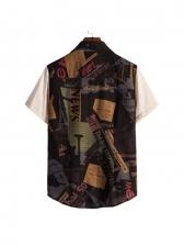Printed Patchwork Men Short Sleeve Shirt