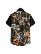 Casual Short Sleeve Printed Collared Shirt