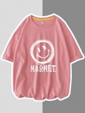 Versatile Smile Face Printing Men Tee Shirt