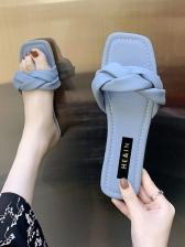 Woven Design Square Toe Slipper Shoes