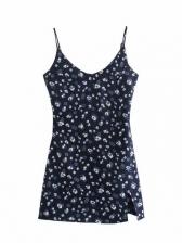 Chic Camisole Floral Sleeveless Mini Dress